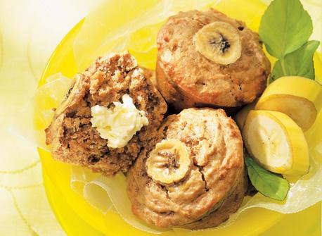 Yummy Peanut Butter Banana Muffins Recipe
